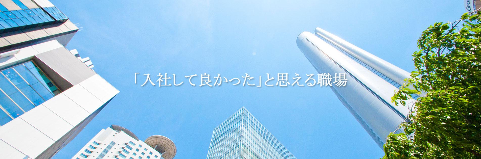 【正社員】税理士の求人・募集中