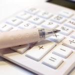 【退職金】小規模企業共済の退職所得控除額の計算方法を解説