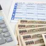 【確定申告】青色申告の事業専従者給与で節税対策!配偶者控除や源泉徴収に注意