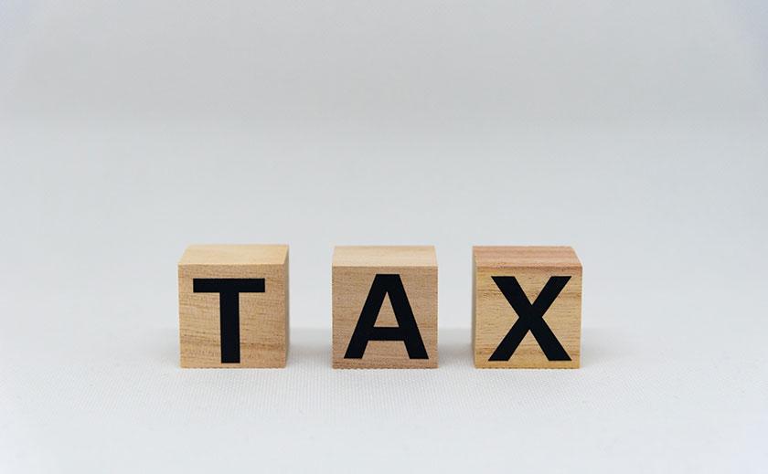 期限 所得税 納付